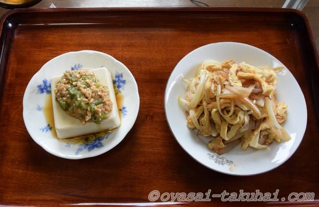 らでぃっしゅぼーや 野菜ぱれっと レシピ付き 口コミ 評判 体験談