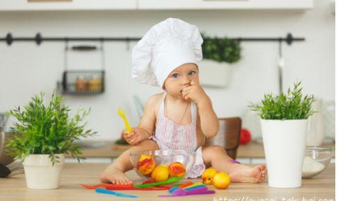 子どもの野菜苦手を克服しよう計画
