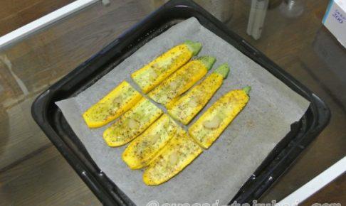 らでぃっしゅぼーや 野菜セット ぱれっと 口コミ 評判 体験談 レシピ 7選プチ