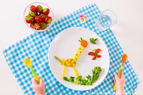 野菜も残さず食べます