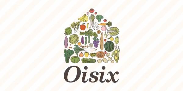 オイシックス oisix 野菜宅配